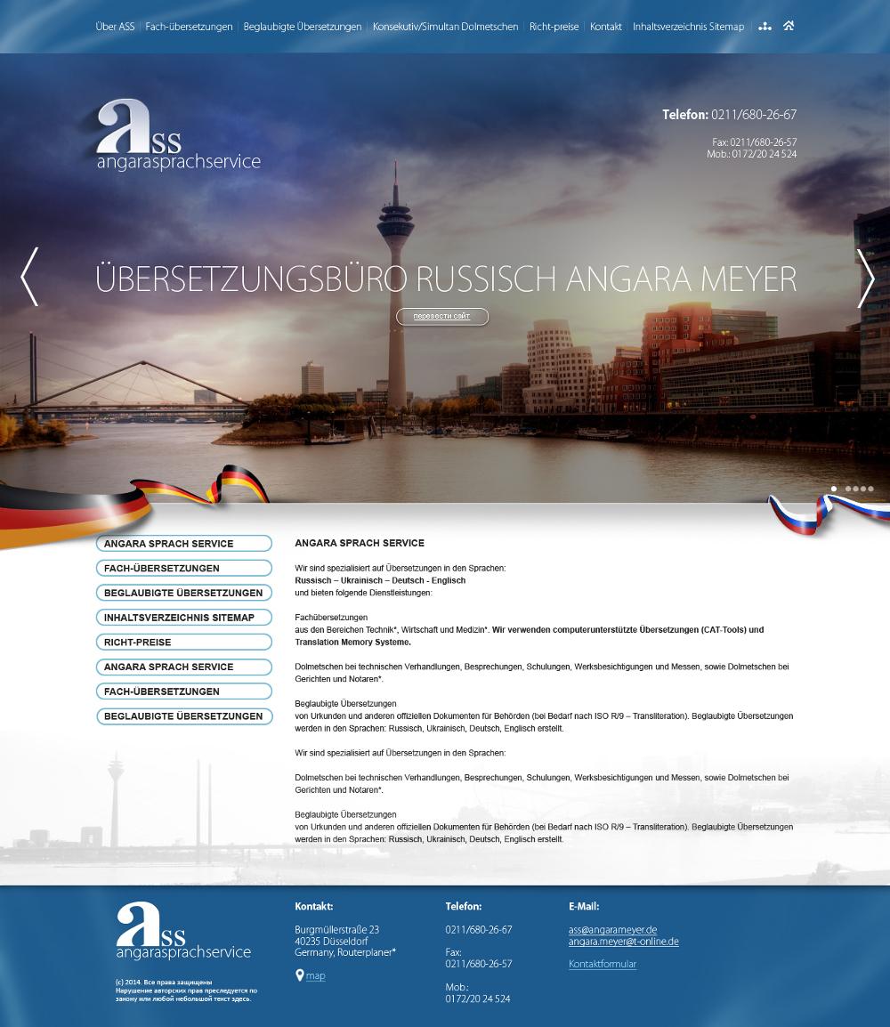 Создание сайта для Angara Sprach Service